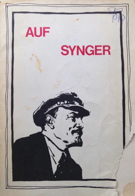 AUF synger (frå Innflytternes AUL) sist på 60-talet / starten av 70-talet